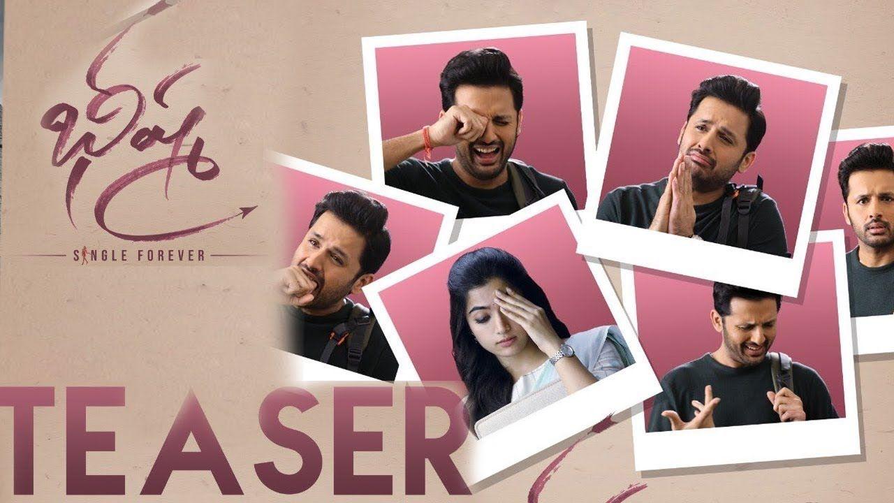 Bheeshma Movie Teaser Nithin Rashmika Mandanna Venky Kudumula In 2020 Movie Teaser Teaser Movies