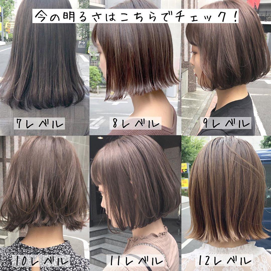 豊田章一郎 切りっぱなしボブ グレージュはinstagramを利用しています カウンセリングで使いやすいシリーズ 画像は保存してカウンセリングでお使いください 三枚目にオーダーレシピ載せてます Salon 髪色 グレージュ ボブ 髪 色