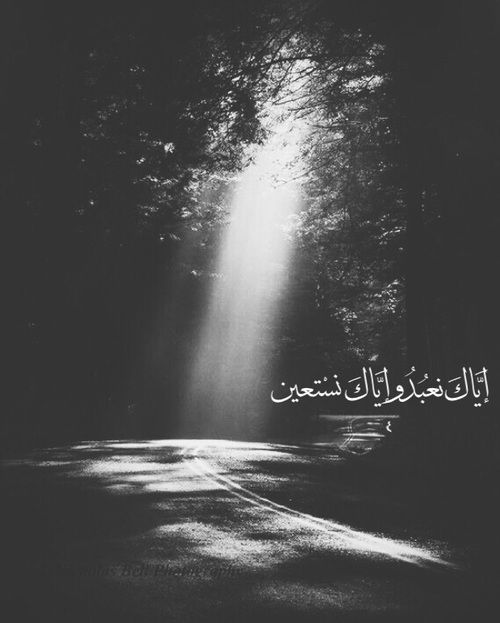 Arabic تمبلر And خربشات Image Beautiful Quran Quotes Quran Quotes Love Islamic Quotes Quran