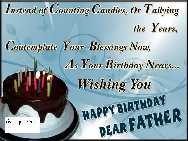 Happy Birthday Wishes Father From Son And Daughter Best Share Step