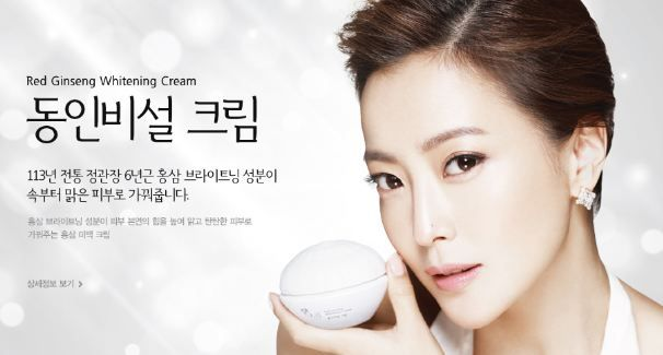 korean skin whitening