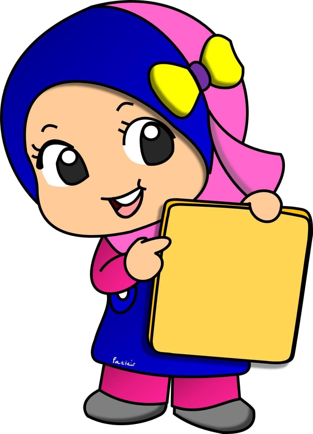 13316785 1062819287141650 4951568082864510499 o png jpg 1027 1424 rh pinterest com islamic clip art islamic clip art