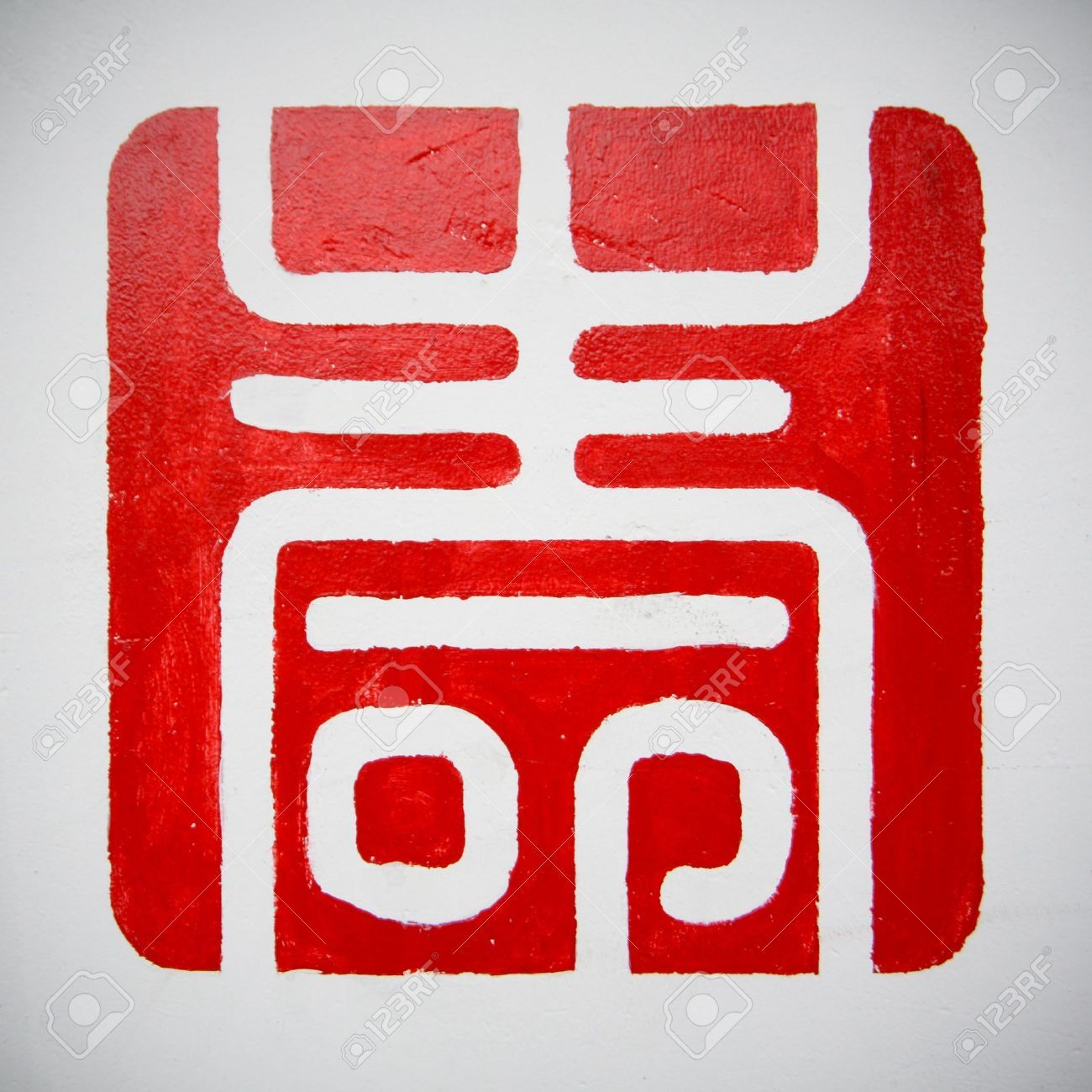 Longevity chinese symbol google search gifts pinterest picture of chinese characters longevity health symbol background stock photo images and stock photography biocorpaavc Gallery