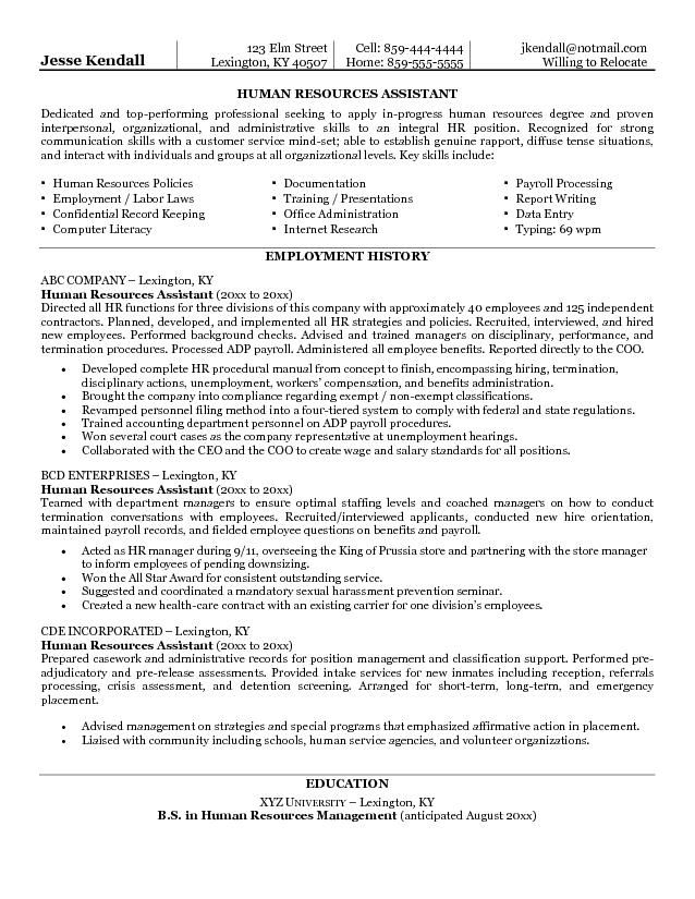 Example Human Resources Assistant Resume Free Sample Human Resources Resume Resume Objective Sample Administrative Assistant Resume