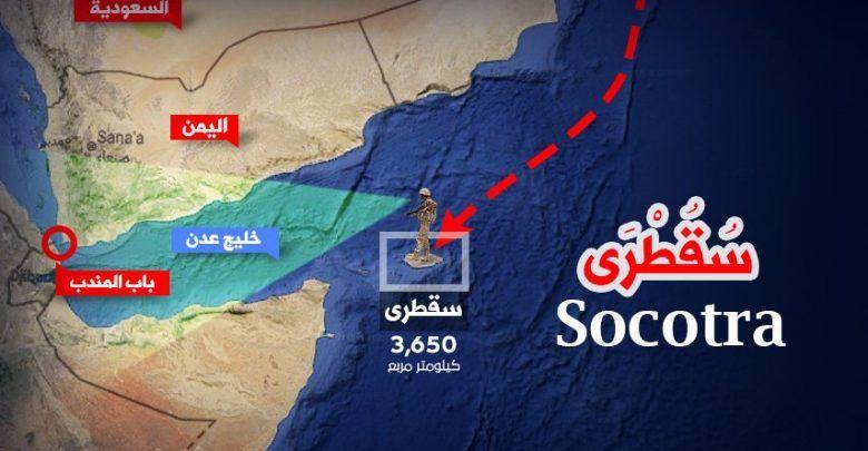اليونسكو تدين ما تتعرض له سقطرى من تهديد لتراثها الطبيعي والثقافي Socotra Sana A Yemen