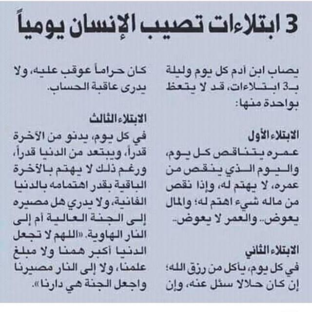 تذكير Le Hero 1 2 3 Vive L Algerie شجع الخضر Dz Lesverts Teamdz Lesfennecs Can2019 Egypt Alg Social Quotes Islamic Phrases Quran Quotes Verses