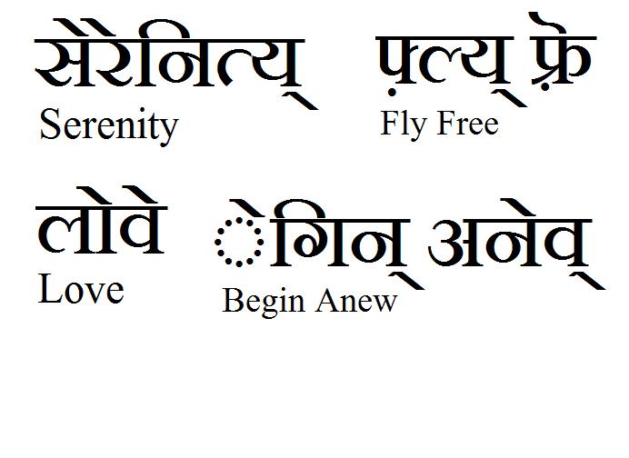 unity is strength india hindi script देश की खबरें india news in hindi पर पढ़ें,.