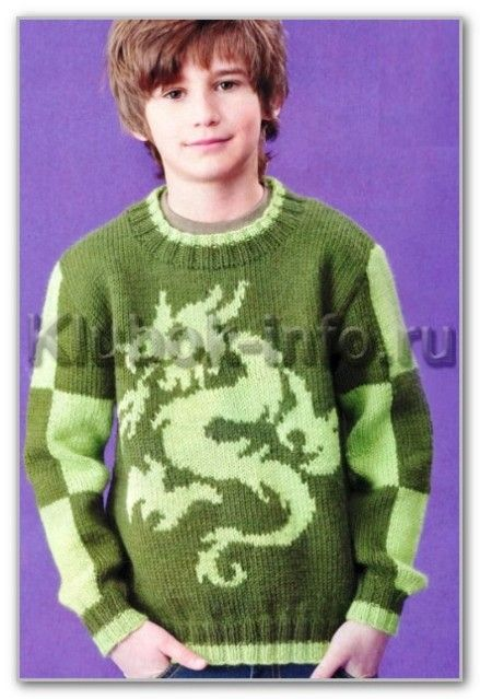 свитер мальчику 9 лет спицами