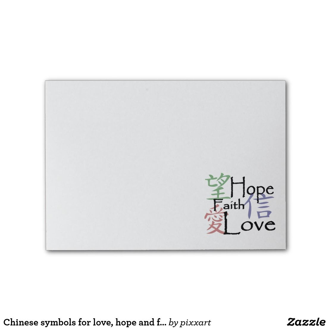 Chinese Symbols For Love Hope And Faith Post It Notes Faith
