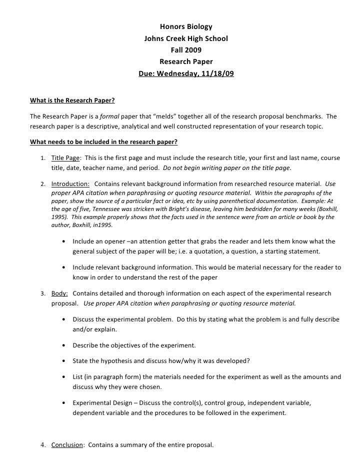 Persuasive essays examples for high school 2 Persuasive texts - design quotation sample