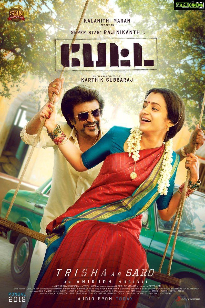 Petta Movie Character Poster Trisha Gethu Cinema Movie Character Posters Tamil Movies Hindi Movies