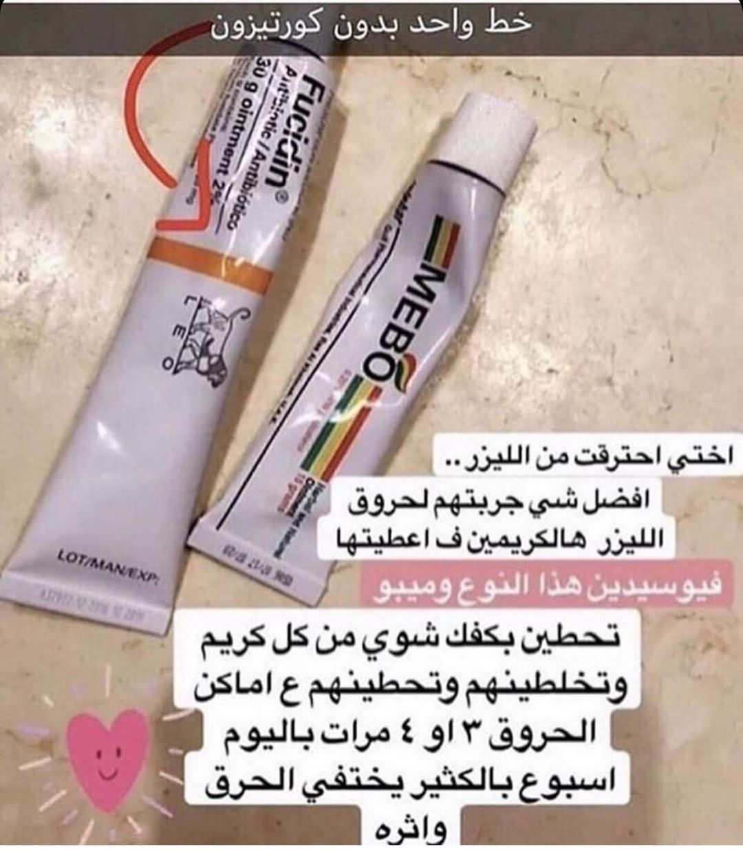 Pin By Red Rose On عناية Beauty Skin Care Routine Skin Care Masks Beauty Care