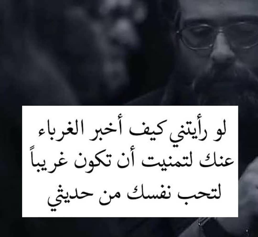 خواطر عبارات حكم شعر ذوق كتاباتي كاتب خاطره خواطر راقيه Arabic Quotes Quotes Math