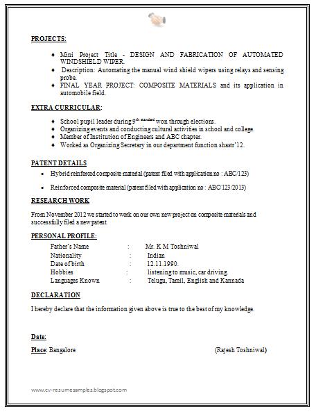 B Tech Mechanical Resume For Sarkari Naukri Jobs 2 Resume Tips Title Design Resume