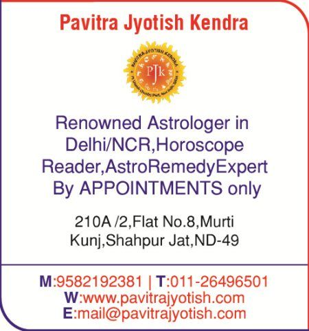 PavitraJyotish Get Best Online Astrology In Delhi India Well Known Indian Vedic Horoscopes Predictions ServicesFor Mor