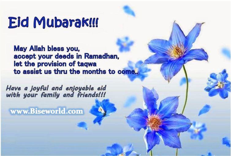Eid mubarak greetings urdu poetry wallpapers 2018 eid mubarak greetings urdu poetry wallpapers 2018 biseworld m4hsunfo