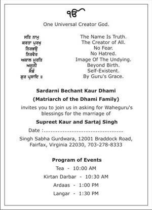 Punjabi Wedding Cards Samples Epicweddingphotos Xyz
