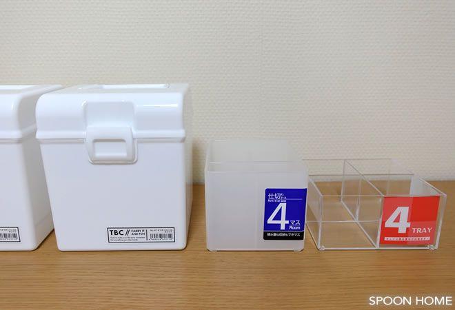 セリア タフボックスcd の収納アイデア 仕切りを入れる使い方が便利 ブログレポート 収納 アイデア セリア 収納