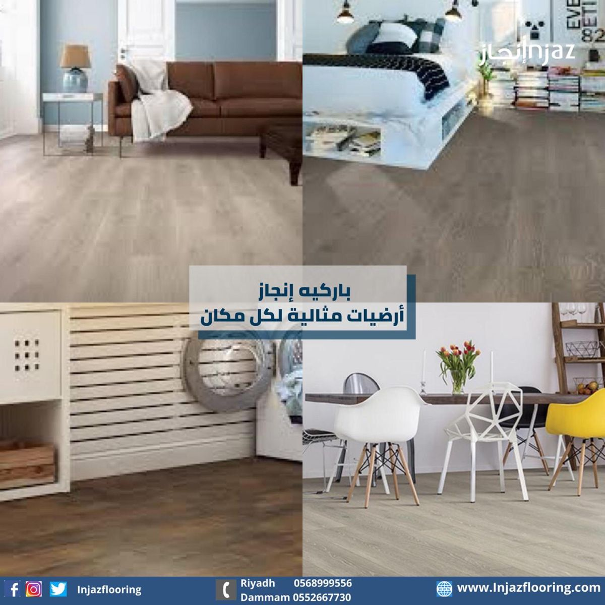 أرضيات إنجاز مثالية لكل مكان Wood Laminate Flooring Wood Laminate Laminate Flooring