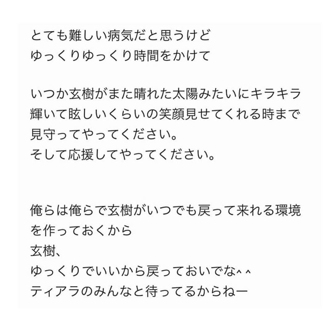 ブログ 耀 平野 紫
