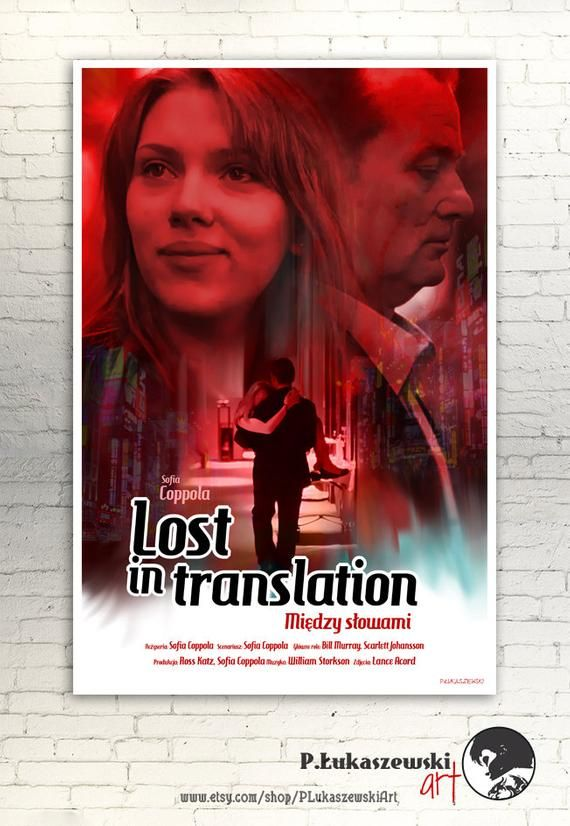 Lost in Translation Movie Poster High Quality Prints
