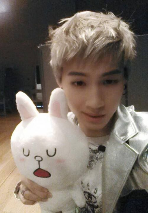 Got7 Jaebum Selca