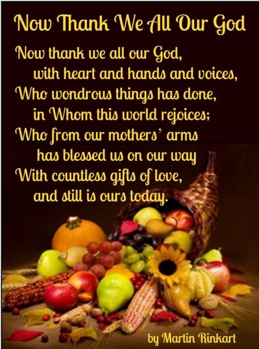 Thanksgiving poems to print thanksgiving messages free download thanksgiving poems to print thanksgiving messages free download thanksgiving messages for facebook thanksgiving wishes messages happy thanksgiving m4hsunfo