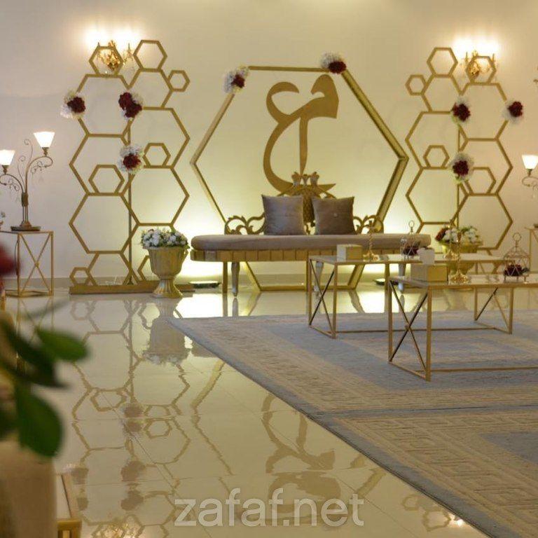 استراحة ترف للحفلات الإستراحات الرياض Resort Villa