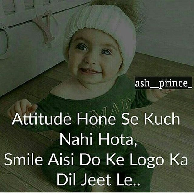 Pin By Top 10 Everything On Smile Urdu Funny Quotes Girlish Diary Girl Attitude