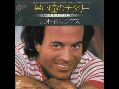 イグレシアス - Iglesias - JapaneseClass.jp