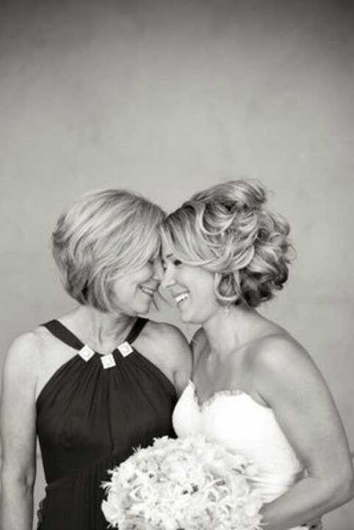 Прикольные картинки для мамы невесты, мвд поздравления