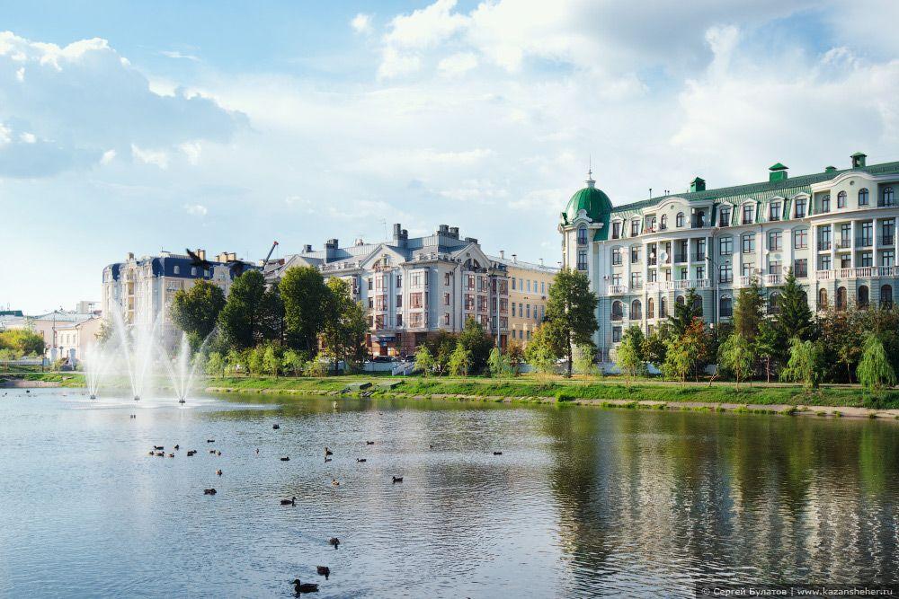 парки Казани