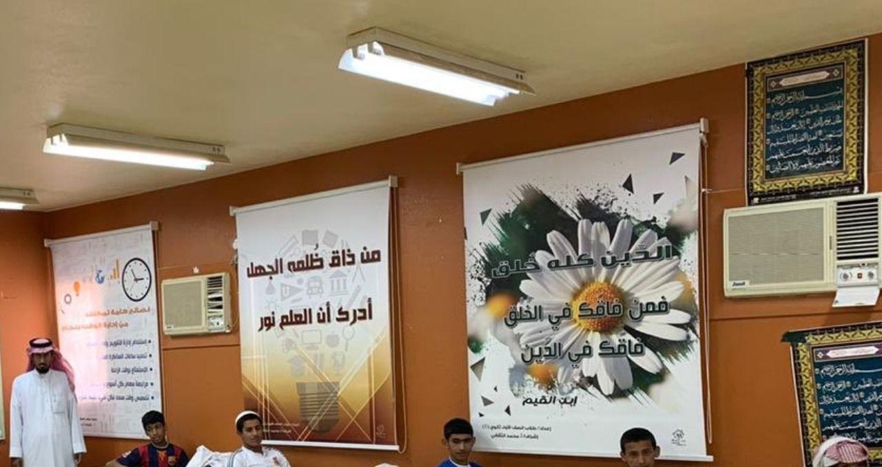 لوحة من ذاق ظلمة الجهل أدرك أن العلم نور مصطفى نور الدين Gallery Wall Decor Home Decor
