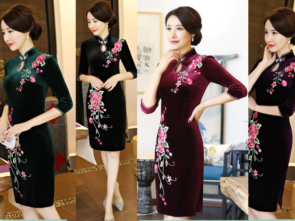 f80f835eb Elegant Velvet Cheongsam Chinese Women's Dress Evening Party Dress Qipao S --4Xl