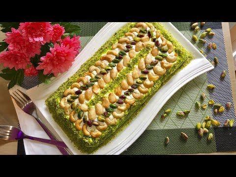 مدلوقة سهلة ولذيذة عيد اضحى مبارك Youtube Arabic Sweets Recipes Lebanese Desserts Ramadan Recipes