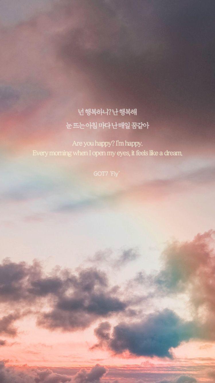 Pin By Nurmusfirah123 On Korea Quote In 2019 Song Lyrics
