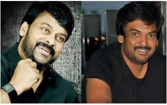 Puri Ends rumours about Chiru 150th movie https://shar.es/12EXyf