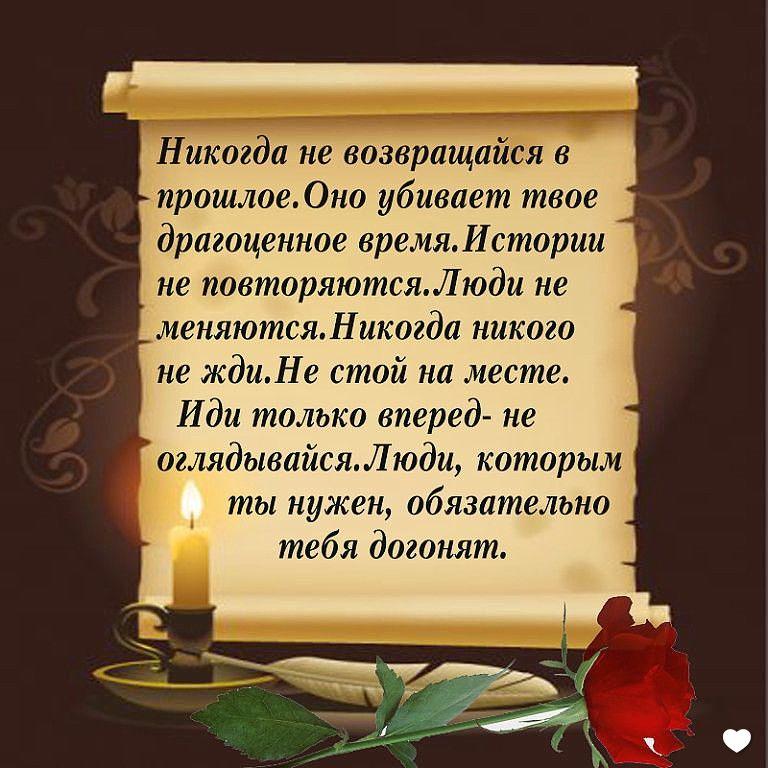 Dvoe tv.ru сайт знакомств от 50 лет