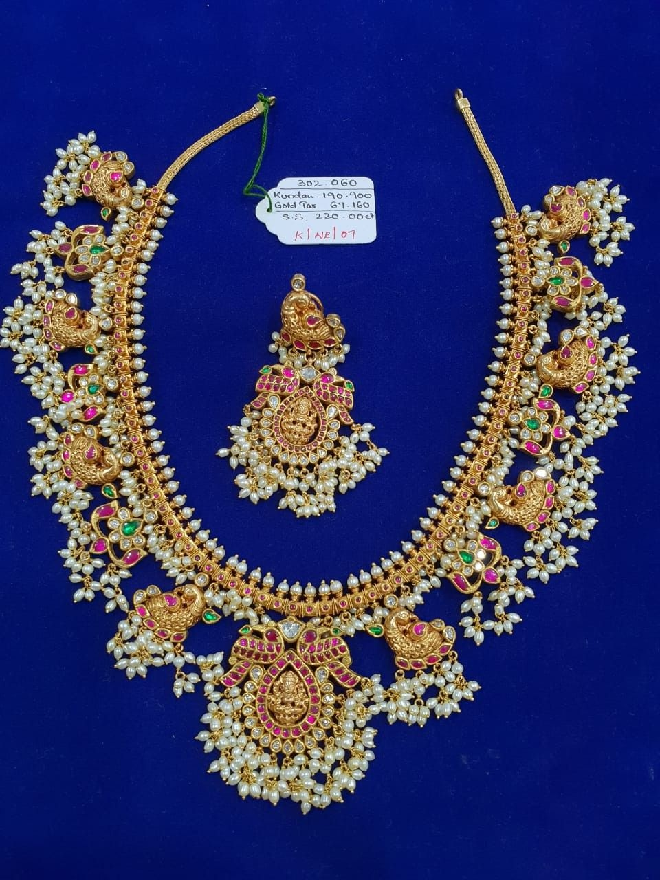 a8e8d7e2536e76 Contact 9000003918 SRI BALAJI JEWELLERS AND EXPORTS Bridal Jewellery, Gold  Jewellery, Pearl Jewelry,