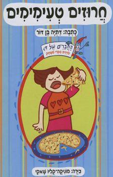 תוצאת תמונה עבור חרוזים טעימימים Cereal Pops Pops Cereal Box Frosted Flakes Cereal Box