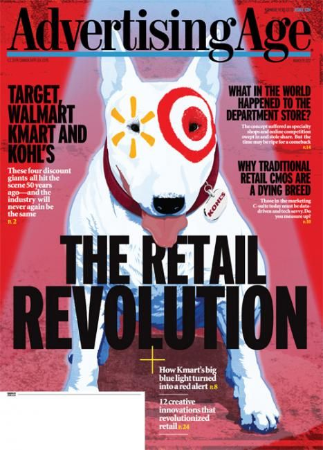 Pin by Twin Cities Business on MAGAZINE COVERS INSPIRATION