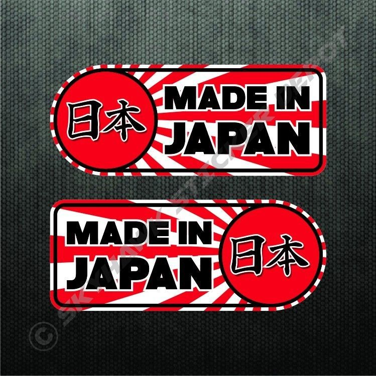 Are you made in japan