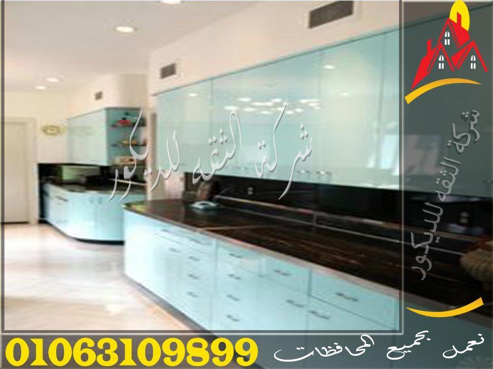 تصميمات مطابخ اكريليك حديثة Electronic Products Flat Screen Flatscreen Tv