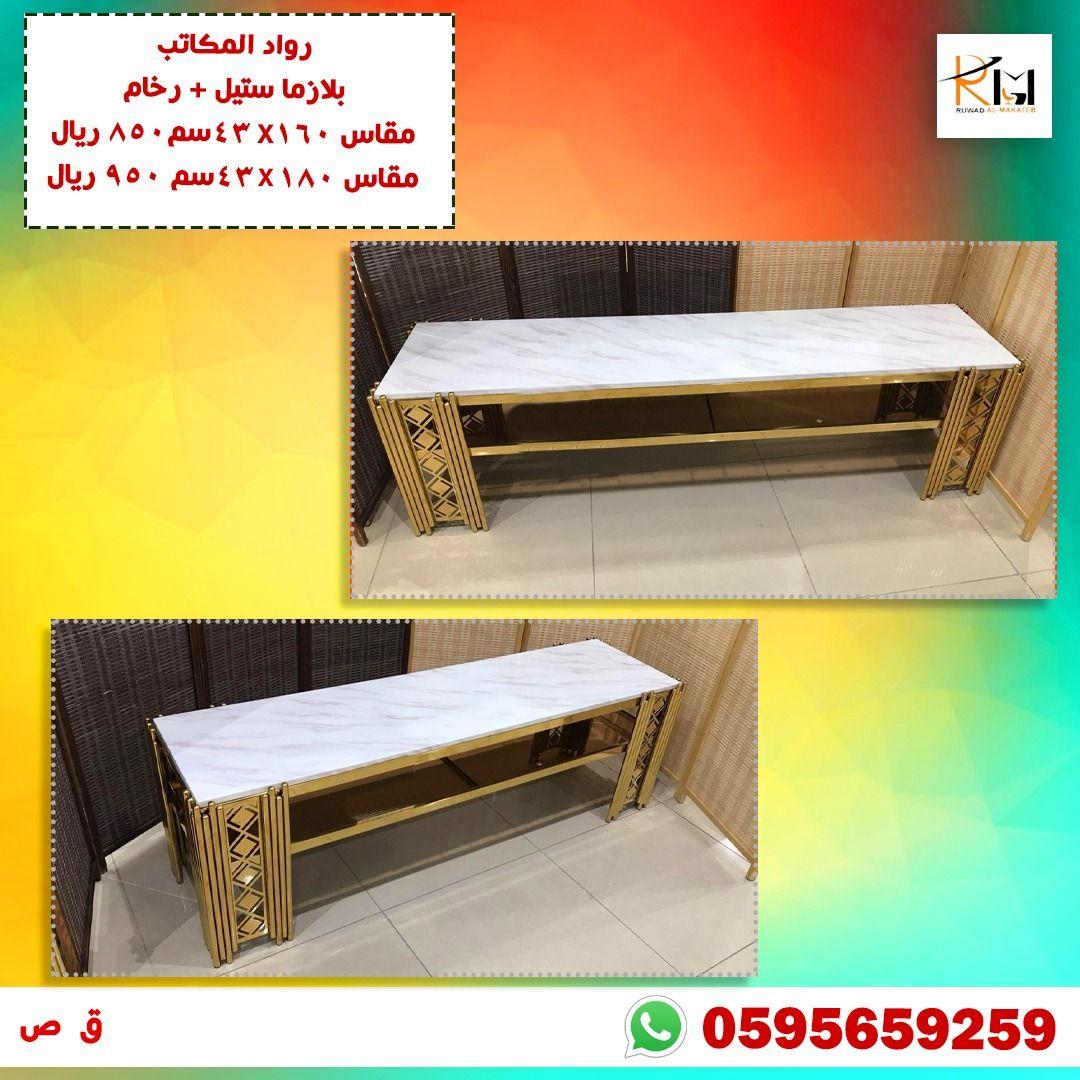 طاولة تلفاز ستيل حديثة Furniture Storage Bench Home Decor