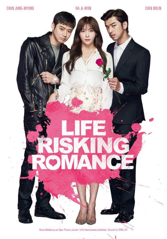 Life Risking Romance 2016 Korean Movie Genres Comedy Romance Romance Movie Poster Korean Drama Movies Romance Movies