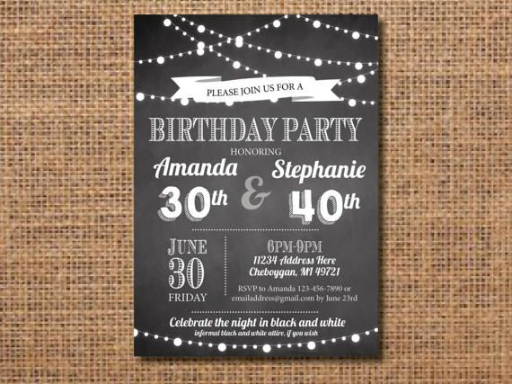 Adult joint birthday party invitation black and white birthday adult joint birthday party invitation black and white birthday invitation black and white invite co birthday party invite joint invite this listing is filmwisefo