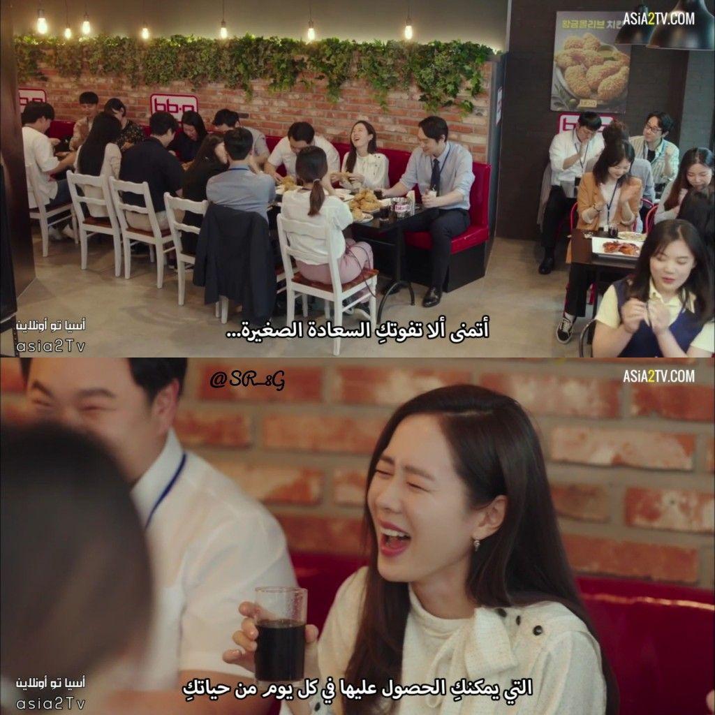 Pin By Sara Bingo On Q K Drama Drama Seniors
