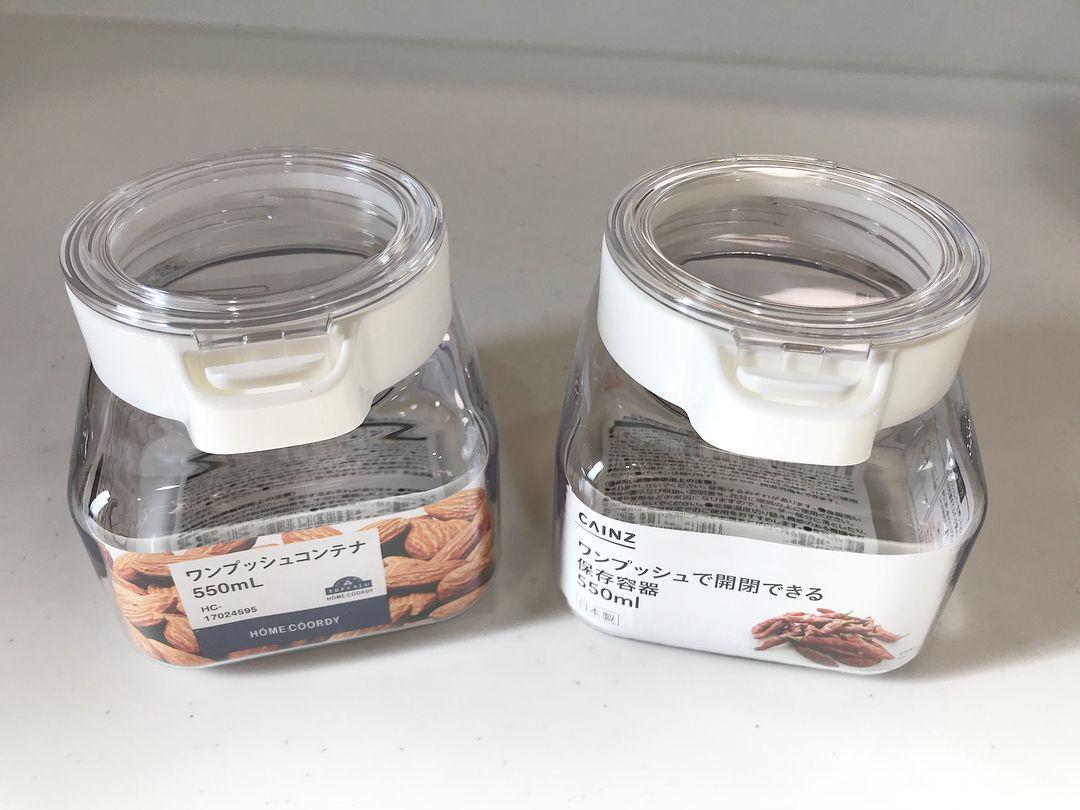 ニトリ 無印良品にも負けない 人気急上昇中 ホームコーディ で買うべきもの10選 ニトリ 食品保存容器 キッチン