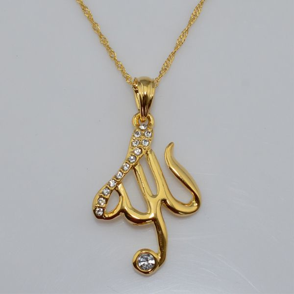 wholesale lot 22k gold plated muslim islam allah necklace
