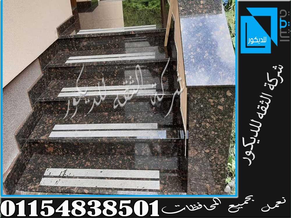 مداخل رخام وجرانيت In 2021 Ladder Decor Stairs Decor